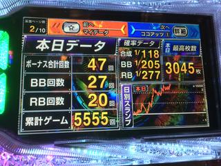 173C888C-B0F7-4B9C-9604-095B5C593289.jpg