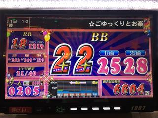 3CEEE4A8-C0BA-49CD-A486-C6DEEEF0E5B3.jpg