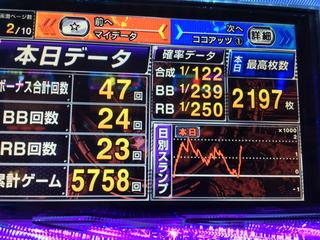 5B9DE68B-12DE-4F5F-B3FC-93ED9FB8096C.jpg
