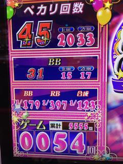 F59A4DFA-5911-40BA-B12B-475536CFABFD.jpg
